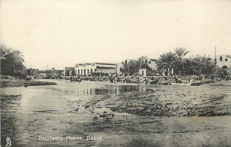 CUSTOMS HOUSE, BASRA