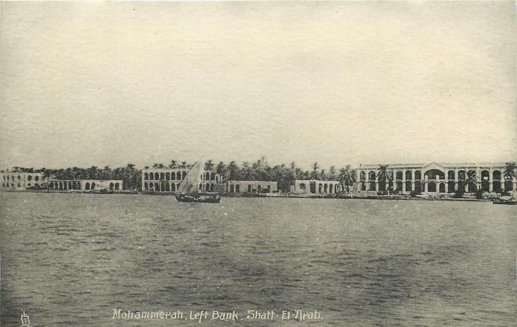 MOHAMMERAH, LEFT BANK, SHATT-EL-ARAB