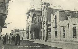 QASHLA (ASHAR BARRACKS) BASRA