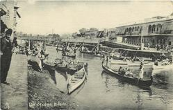 THE STRAND, BASRA  many boats