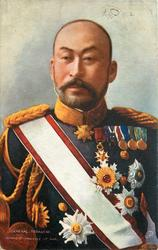 GENERAL TERAUCHI, JAPANESE MINISTER OF WAR
