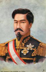 HIS MAJESTY THE EMPEROR OF JAPAN