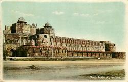DELHI GATE, AGRA FORT