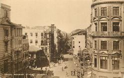 ABDUL REHMAN STREET