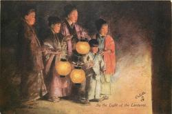 BY THE LIGHT OF THE LANTERNS