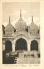 INTERIOR OF PEARL MOSQUE, FORT DELHI