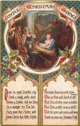 JOYFUL CHRISTMAS WISHES Holy Family