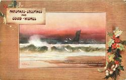 CHRISTMAS GREETINGS AND GOOD WISHES  inset distant sailboat, gulls