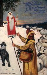 WELCOME! WELCOME!  shepherd & dog greet Magi