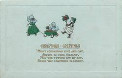 CHRISTMAS GREETING  3 children move left, girl on left pulls girl in middle in cart, boy carries potted plant