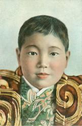 YOUNG JAPAN