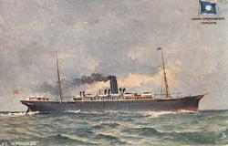 V.C. 'ALPHONSO XIII