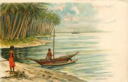 OUTRIGGER BOAT, COLOMBO