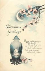 CHRISTMAS GREETINGS  swan insc. on vase, blossom