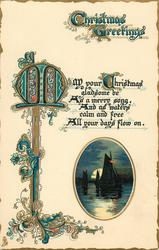 CHRISTMAS GREETINGS  seascape inset