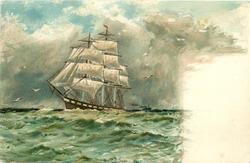 three-masted sailing ship going left