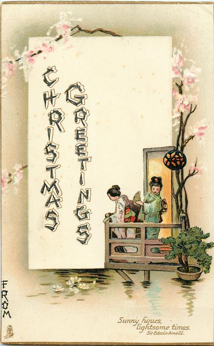 CHRISTMAS GREETINGS  two Japanese ladies on balcony over water, blossom tree, water lilies