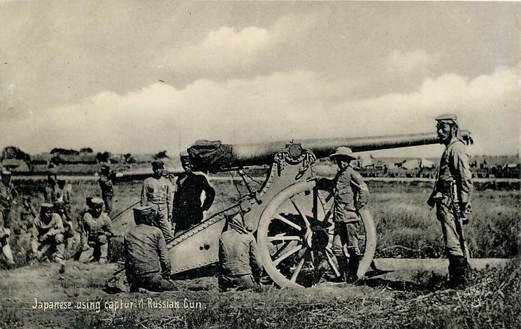 JAPANESE USING CAPTURED RUSSIAN GUN