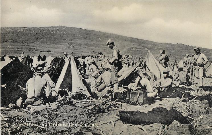 REGIMENT RESTING AFTER THE BATTLE OF SHUSANPO