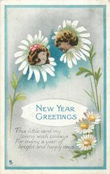 NEW YEAR GREETINGS or CHRISTMAS GREETINGS  boy & girl's head in flowers