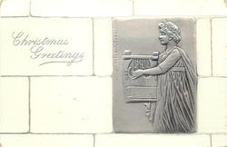 embossed silver inset, man holds lyre AMMOVON upper left