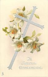 A JOYFUL EASTERTIDE  lily