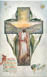 EASTER GREETINGS  Jesus as shepherd, sheep & lambs in cross