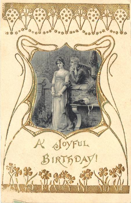 A JOYFUL BIRTHDAY! satin inset of couple, woman stands left in front of wall, man leans from behind