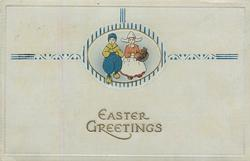 EASTER GREETINGS  two Dutch children in oval inset, blue design
