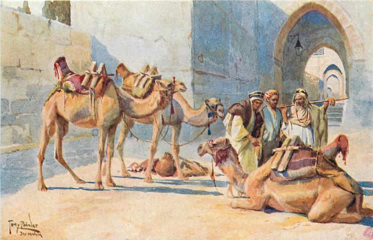 CARAVAN RESTING AT THE GATE