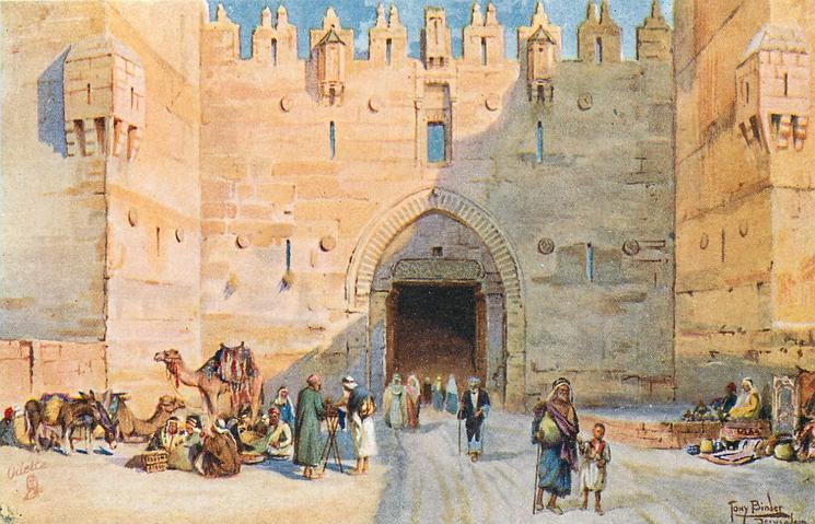 THE DAMASCUS GATE (BABEL AMOND)