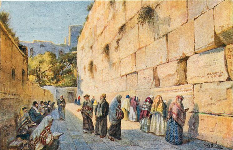THE WALL OF LAMENTATION