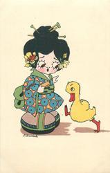 doll, duckling