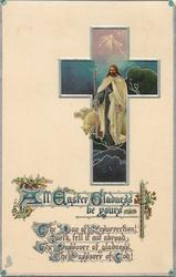ALL EASTER GLADNESS BE YOURS  Jesus with sheep