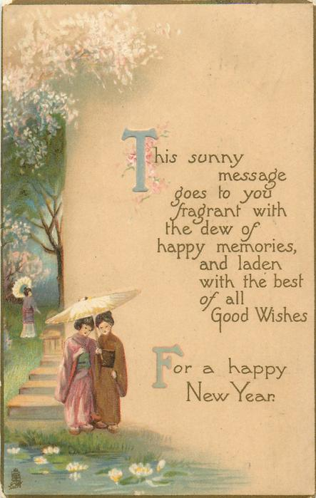 FOR A HAPPY NEW YEAR