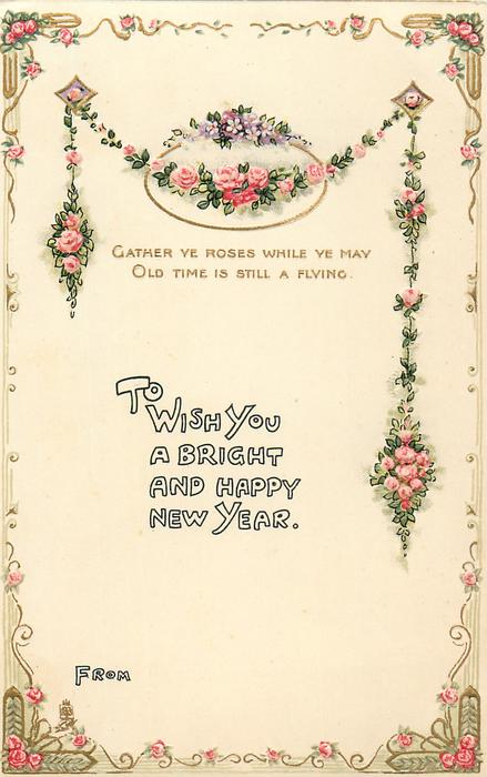 TO WISH YOU A BRIGHT AND HAPPY  NEW YEAR