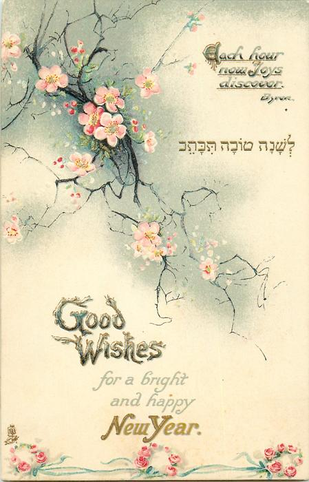 GOOD WISHES FOR A BRIGHT AND HAPPY NEW YEAR blossom - TuckDB Postcards