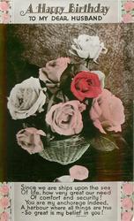 A HAPPY BIRTHDAY TO MY DEAR HUSBAND roses