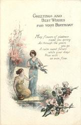 GREETINGS AND BEST WISHES FOR YOUR BIRTHDAY two ladies by pool, doves & flowers