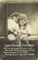 LOVING BIRTHDAY GREETINGS