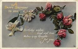 A HAPPY BIRTHDAY TO YOU  roses & lilies