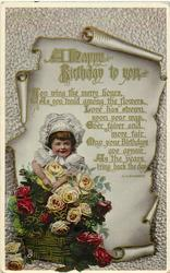 A HAPPY BIRTHDAY TO YOU  child below scroll, roses