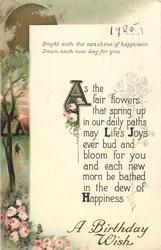 A BIRTHDAY WISH  verse, roses, tree, moon