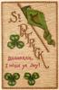 ST. PATRICK  BEGORRAH , I WISH YE JOY!