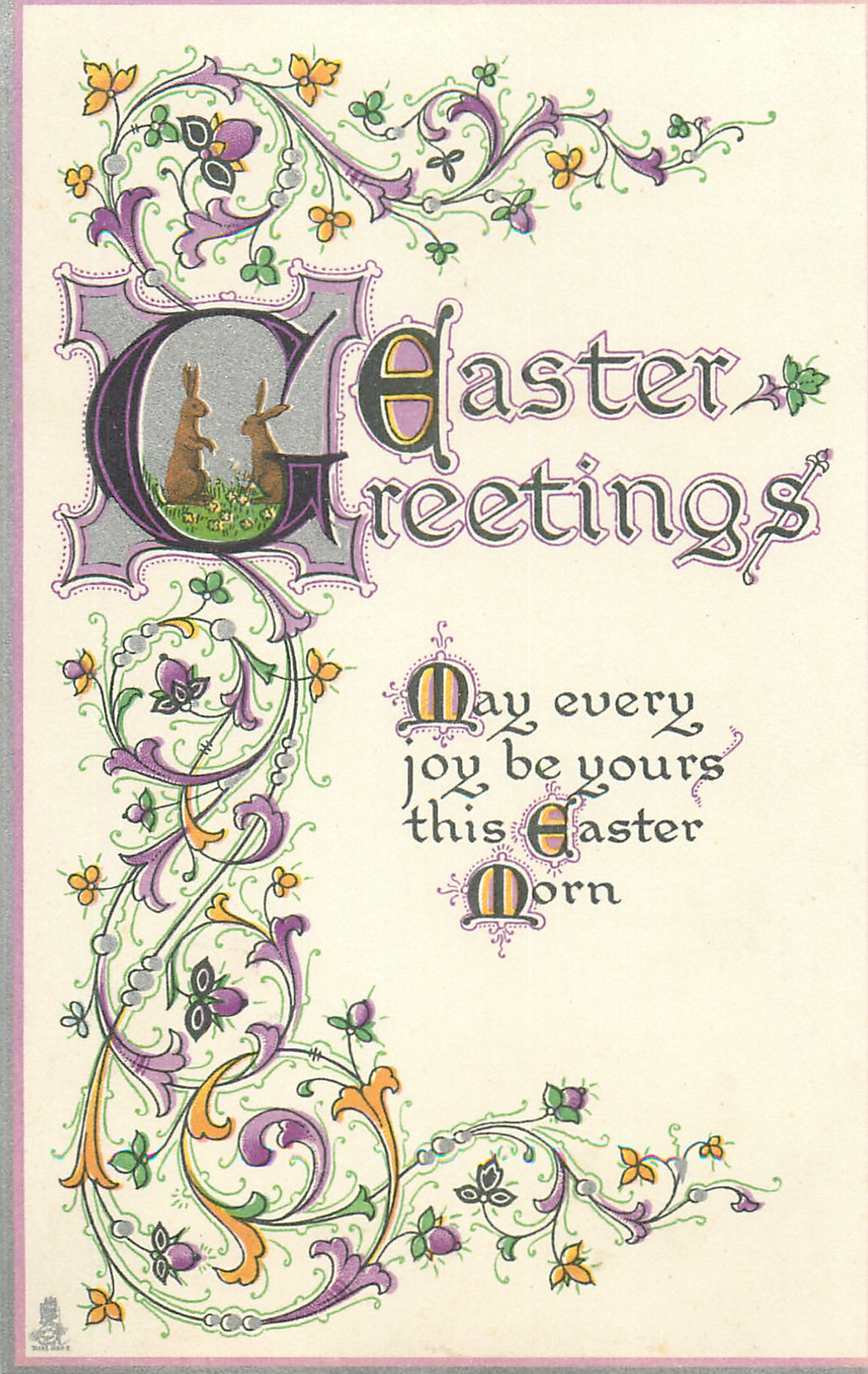 Easter Greetings Ornate Decorations Round The Words Tuckdb Postcards