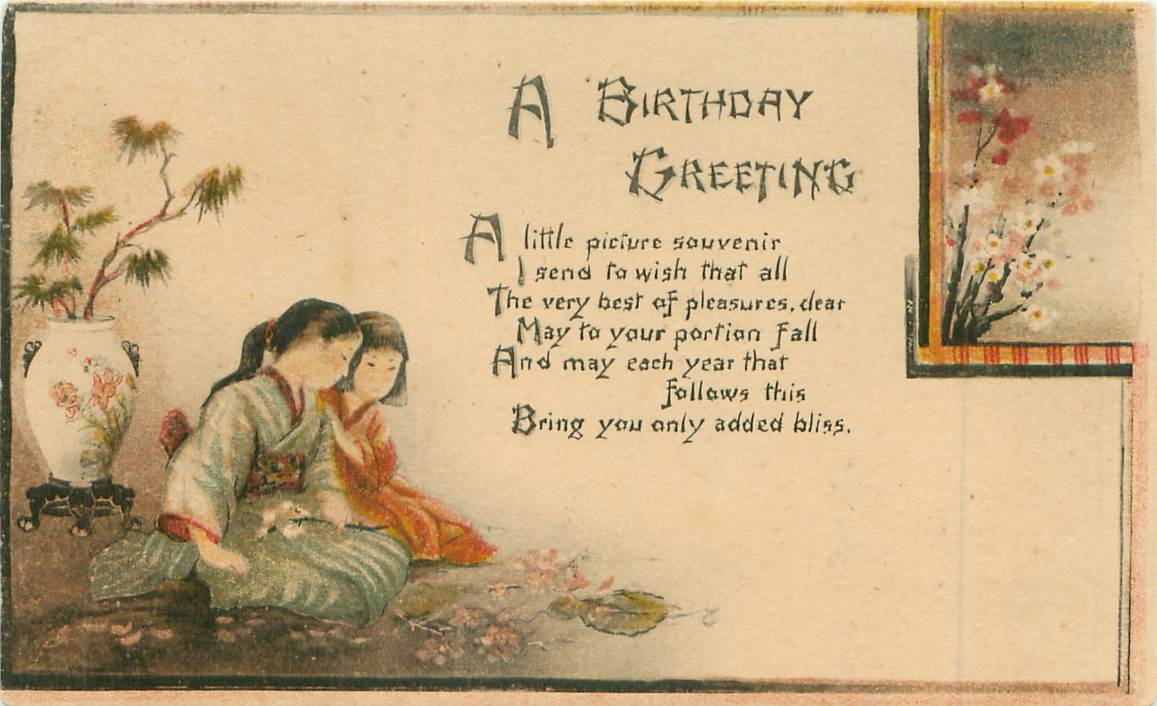 A Birthday Greeting Japanese Children Flowers Tuckdb Postcards
