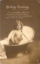 BIRTHDAY GREETINGS girl in bath with stuffed rabbit