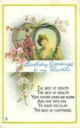 BIRTHDAY GREETINGS TO MY BROTHER girl looks through horseshoe, blossom beside