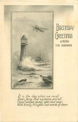 BIRTHDAY GREETINGS ACROSS THE DISTANCE   lighthouse, ship & early plane
