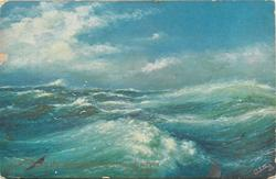 ocean scene, clouds upper left, birds over water left, one large central whitecap below